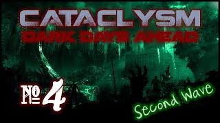 Cataclysm:DDA Second Wave - Episode 4 (House Visit)