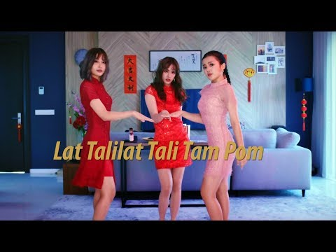 Lat Talilat Tali Tam Pom | Life's So Easy With Panasonic This CNY!