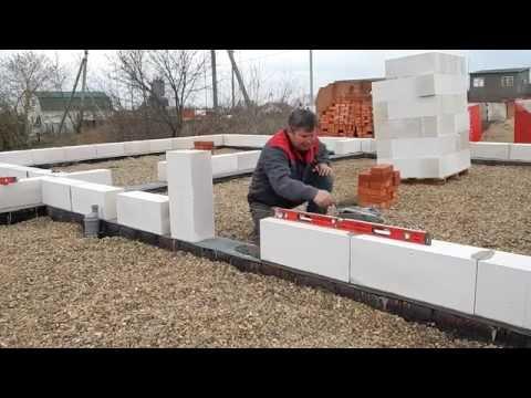 видео: Строительство домов из Газоблока . 8989 2927971