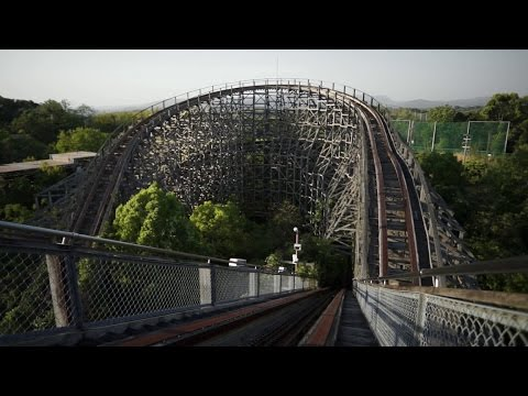 Urban Exploration | Nara Dreamland | Japan