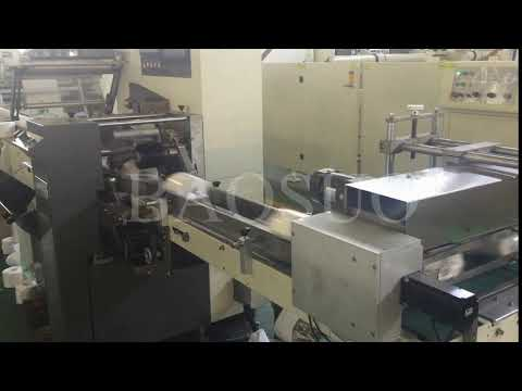 【BAOSUO】}High Speed BJ-SW200 Toilet Paper Production Line With Single Roll Wrapper