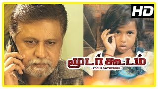 Moodar Koodam movie scenes | Sentrayan breaks the phone | Jayaprakash | Oviya | Naveen