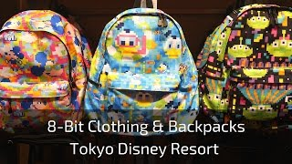 8-Bit Clothing, Hoodies, & Backpacks at Tokyo Disneyland