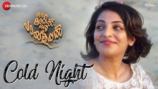 Oru Kaatil Oru Paykappal - Songs & Videos Playlist | Shine & Mythili