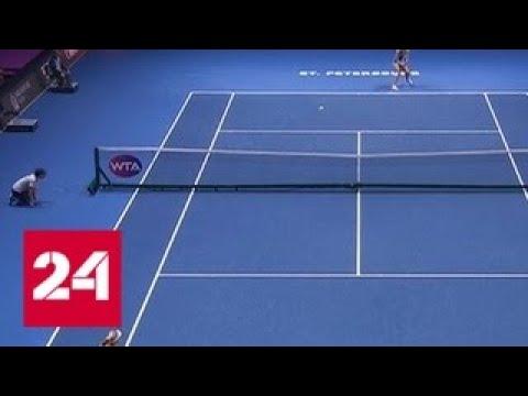Мария Шарапова: сожалею, что вынуждена сняться с турнира - Россия 24