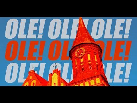 Калининград дышит футболом!
