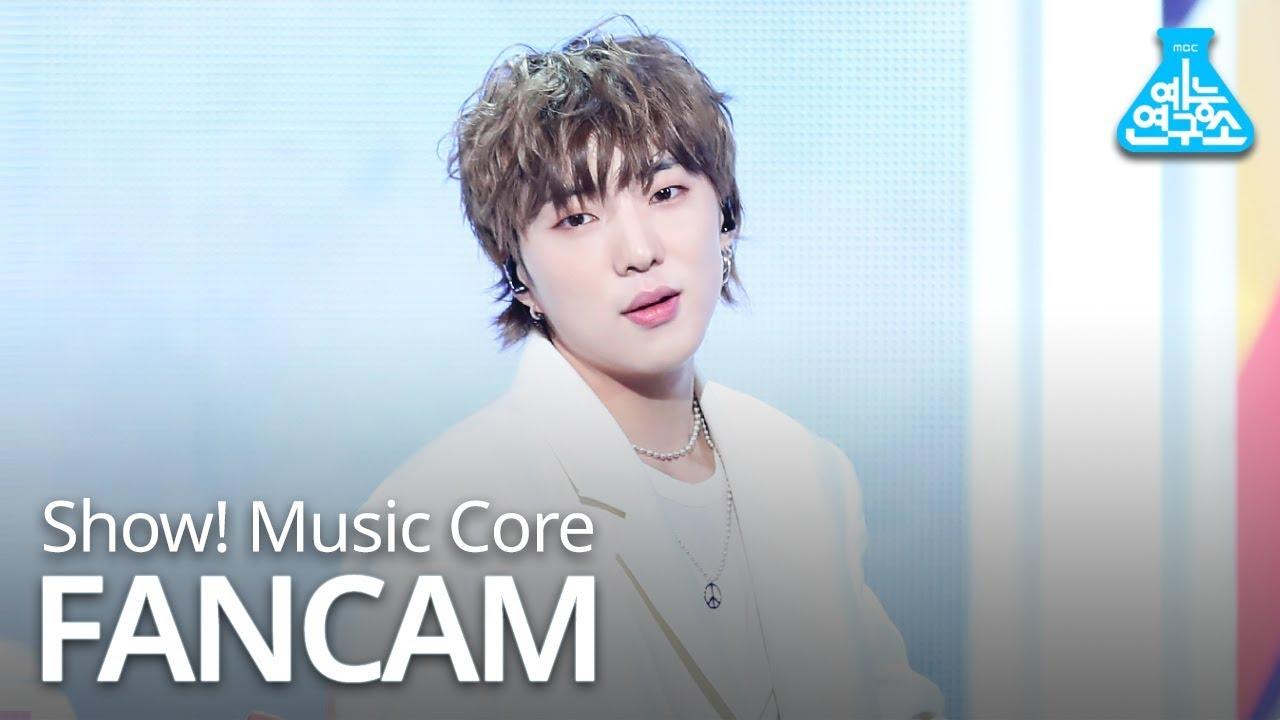 예능연구소 직캠] WINNER - MILLIONS (YOON), 위너 - MILLIONS