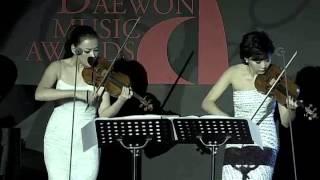 2010 대원음악상 시상식 (신지아/클라라 주미 강 /조성진)
