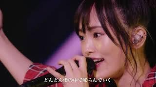 ゆびきり / 山本彩 LIVE TOUR 2017 ~identity~