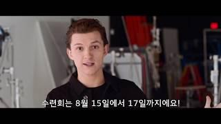 2019 하계청년부 수련회 홍보영상