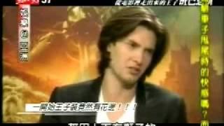 Ben Barnes Funny (Taiwan) Interview - Part II