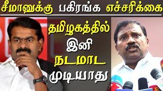 seeman on rajiv gandhi arrest seeman karate thiagarajan warns seeman tamil news