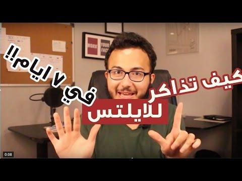 تحميل ماهر المعيقلي mp3 مجانا
