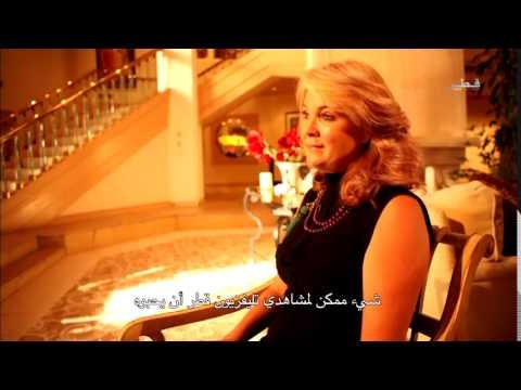 Kristen Routh Silberman Realtor 7000 Tomiyasu Lane Las Vegas On Qatar TV