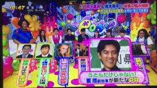16.7.13 PON 稲葉友