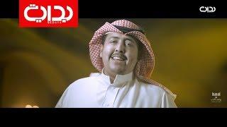 كليب تاج راسي - إبراهيم السويلم - حصرية HD | #زد_رصيدك76