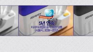 1 아쿠아픽프라임 INFO