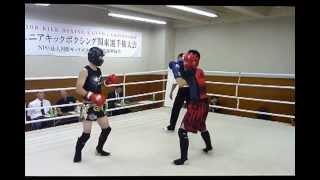 第2回ジュニアキックボクシング関東選手権大会 ウェルター級 Bクラス 決...