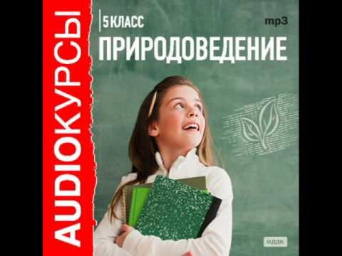 Обложка книги учебник география 7 класс учебник