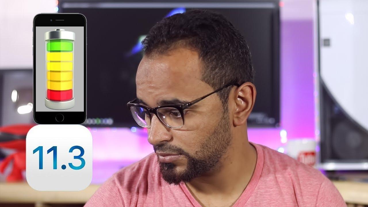 5 مزايا رهيبة في تحديث iOS 11.3 للأيفون بعد اعتراف أبل بإبطاء أجهزتها
