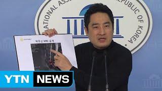 '고소왕' 강용석 변호사의 논란史 / YTN