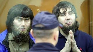суд приговорил киллера Дадаева к 20 годам за убийство Бориса Немцова