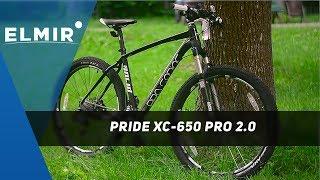 Велосипед Pride XC-650 PRO 2.0. Обзор от Elmir.ua