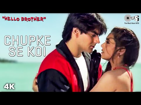 Chupke Se Koi Aayega - Video Song | Hello Brother | Arbaaz Khan & Rani Mukherjee