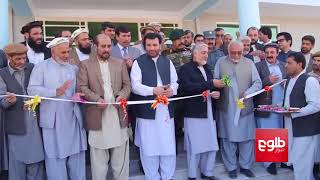 CEO Inaugurates Projects In Laghman Province
