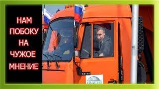 Россия ответила на недовольство США по поводу открытия Крымского моста