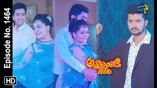 Attarintiki Daredi | 13th July 2019 | Full Episode No 1464 | ETV Telugu