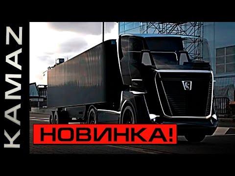 Новый Камаз с беговой дорожкой в кабине это нечто Необычные русские машины