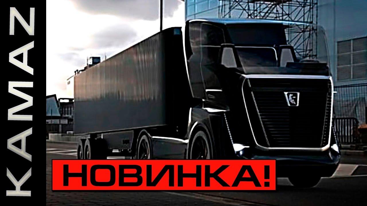 Фура дапьнобой проститутка русское