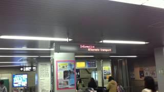 Train Accident Warning at Hon-Atsugi