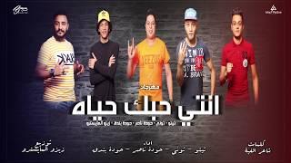 القمة الدخلاوية - كليب مهرجان انتي حبك حياة القمة الدخلاوية(البوم من 2009) - El Qama El Dakhlowya