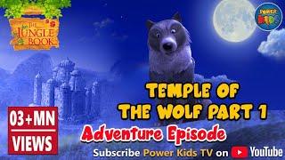 Jजंगल बुक सीजन 2 | हिंदी कहानियां | Temple Of The Wolf - Part 1 | Hindi Kahaniya | PowerKids TV
