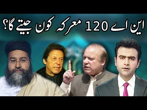 Main Aur Maulana with Junaid Haleem - 17 Aug 2017 - Express News