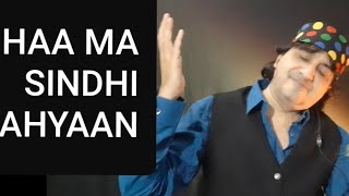 Sindhi Song, Ha Maa Sindhi Aahyaan,Ver 2.0, Additional Lyrics,Singer Raj Juriani, Lyrics Kishin