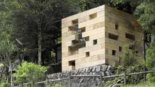 """""""Every kind of architectural definition has an in-between space"""" - Sou Fujimoto"""
