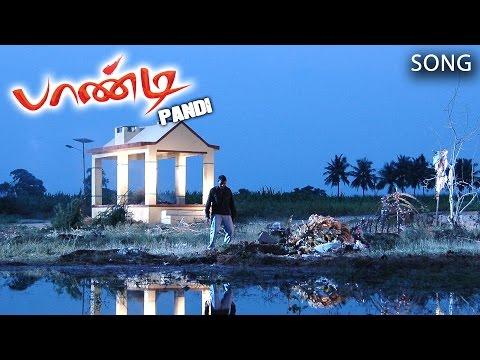 Pandi Tamil Movie   Song   Aatha Nee Video   Raghava Lawrence, Saranya Ponvannan