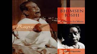 Raag Yamani Bilawal (An excerpt) -by Bhimsen Joshi
