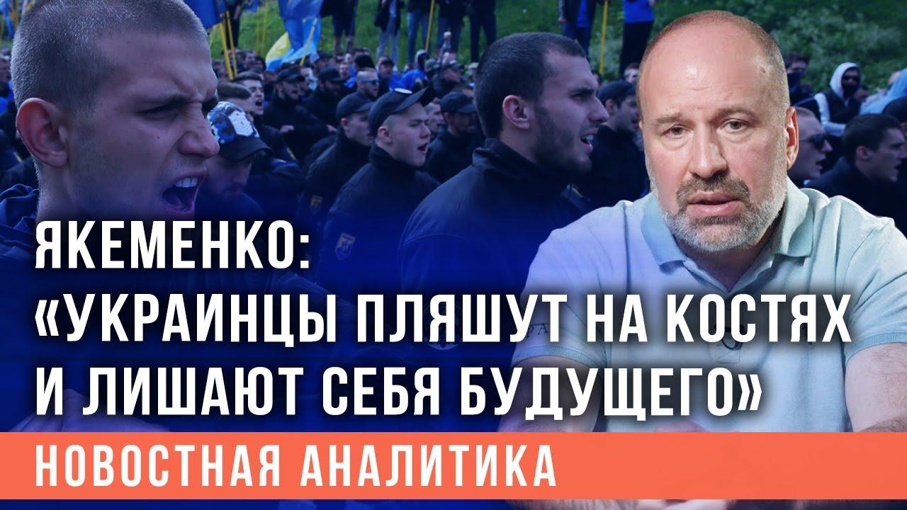 «Только эта война может объединить Россию и Европу»: Якеменко о статье Путина