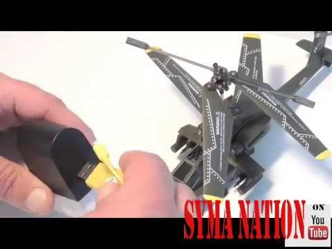 Syma S109g Apace Unboxing Instructions Review Youtube