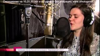 Дина Гарипова What If. Евровидение 2013 (Омоложение)