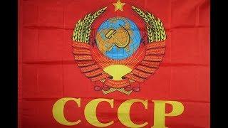 Граждане СССР Территория РФ найдена! По Конституции РФ и ФЗ