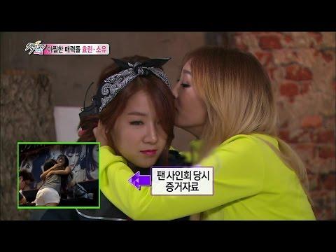 【TVPP】SISTAR - Date with Hyorin & Soyou [2/2], 씨스타 - 매력돌 효린 & 소유와의 아찔한 데이트 [2/2] @ Section TV