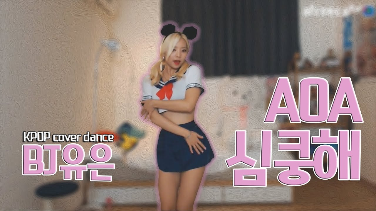 Aoa heart attack jav pmv kpop 2