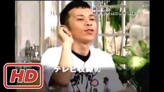 ナインティナイン×井川遥 井川遥の好きな男性のタイプとは. ()@@腹ペコ ...