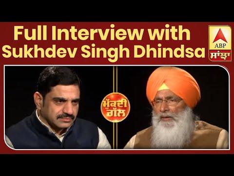 FULL INTERVIEW Sukhdev Dhindsa attacks Sukhbir, wrongdoings had Akali Govt `patronage` | ABP Sanjha