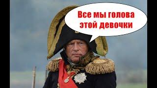 Олег Соколов. Просмотр и реакция на Ток-Шоу. УберМаргинал и Жмилевский